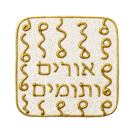 Ingrid Auer - DNA-Symbol 04: Der kosmische (Engel-) Name (a)