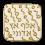 Ingrid Auer - DNA-Symbol 05: Der kosmische (Engel-) Name (b)