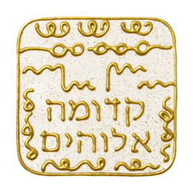 Ingrid Auer - DNA-Symbol 07: Du bist Teil Gottes-Schicht