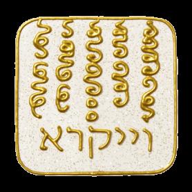 Ingrid Auer - DNA-Symbol 10: Göttlichkeits-Schicht