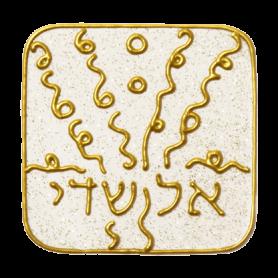 Ingrid Auer - DNA-Symbol 12: Schicht des Allmächtigen Gottes