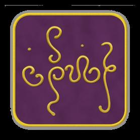 """Ingrid Auer - TS - Symbol """"Integration der Spiritualität"""""""