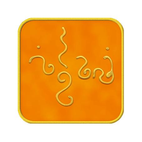 """Ingrid Auer - TS - Symbol """"Aufrichtiges Wollen"""""""