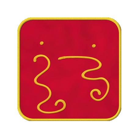 """Ingrid Auer - TS - Symbol """"Wertigkeit und Selbstwert"""""""