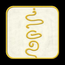 """Ingrid Auer - TS - Symbol """"Medialität und Göttliche Kommunikation"""""""