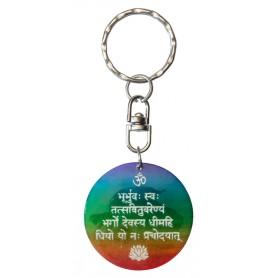 """Schlüsselanhänger """"Gayatri Mantra"""" Muschel rainbow 3"""