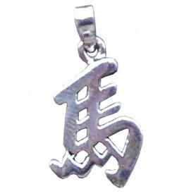 """Chines. Tierkreis """"Pferd"""" Silber 925 2"""