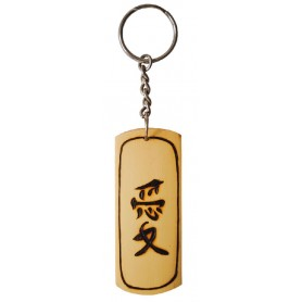 """Schlüsselanhänger """"Chin. Liebe"""" Bambus 8cm"""