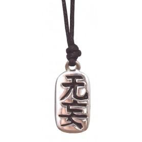 """Anhänger """"Wu Wang"""" Zinn 3cm mit Baumwollband"""