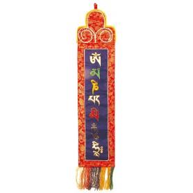 """Tibetischer Wandbehang """"Om Mani..."""" Brokat 18x90cm"""