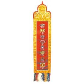 "Tibetischer Wandbehang ""Ashtamangala"" Brokat 18x90cm"