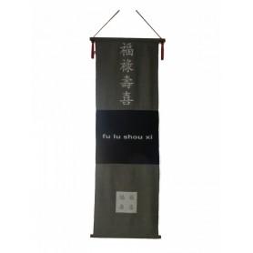 """Wandbehang """"Fu lu Shou Xi"""" Baumwolle 46x143cm"""