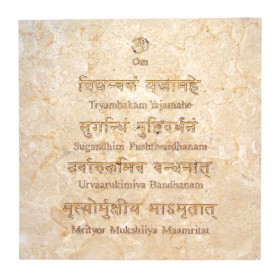 "Marmor Tafel ""Maha Mrityunjaya Mantra"" graviert gold"