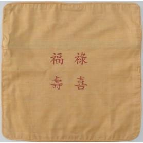 """Kissenbezug """"Fu Lu Shou Xi"""" Baumwolle goldgelb 40x40cm"""