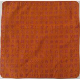 """Kissenbezug """"Kalligraphie"""" Baumwolle orange 40x40cm"""