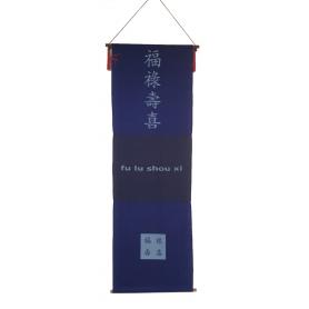 """Wandbehang """"Fu lu Shou Xi"""" Baumwolle blau 46x143cm"""